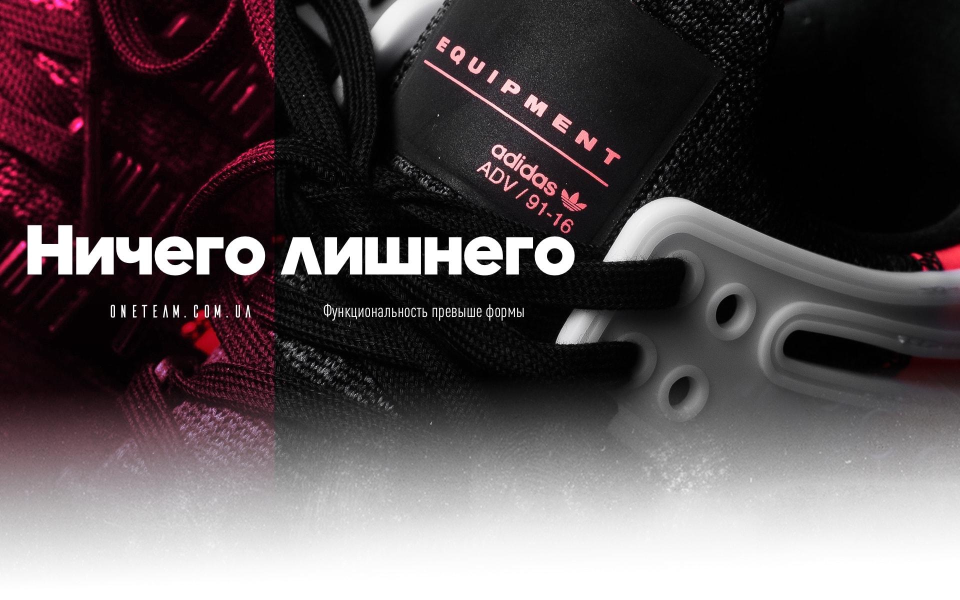 krossovki_adidas_1.jpg