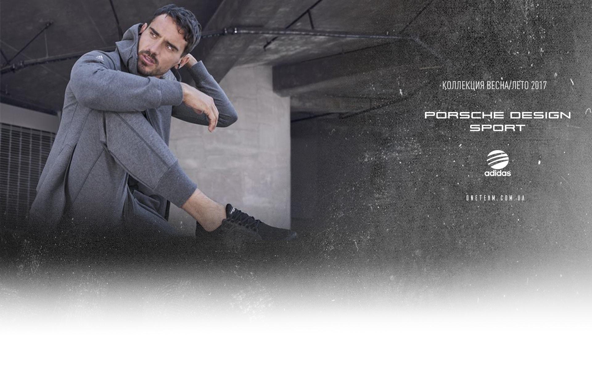 porsche_design_sport_by_adidas_0.jpg