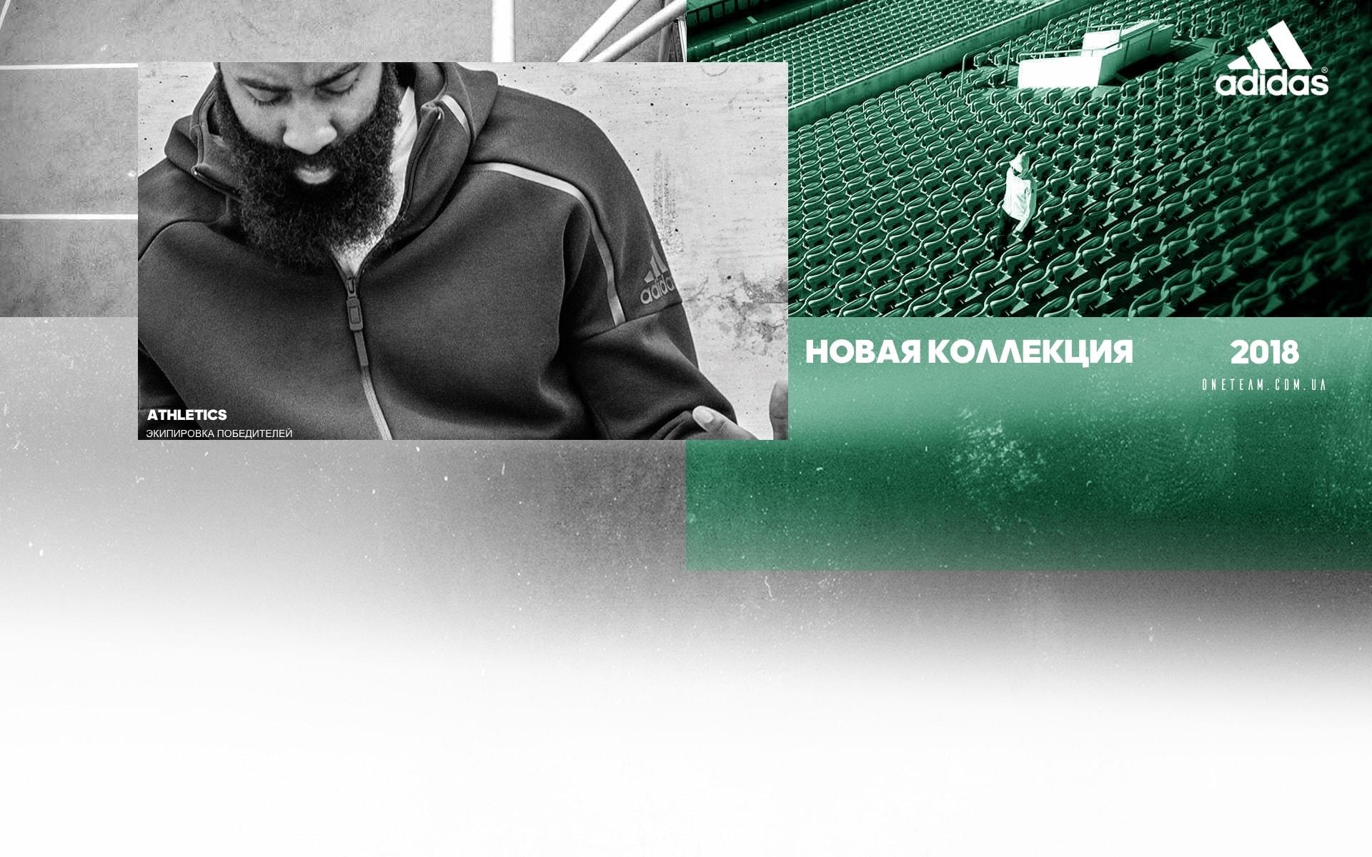 adidas_internet_magazin-min.jpg