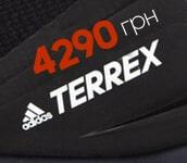 akciya_adidas_terrex_-min.jpg