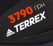 akciya_adidas_terrex_.jpg