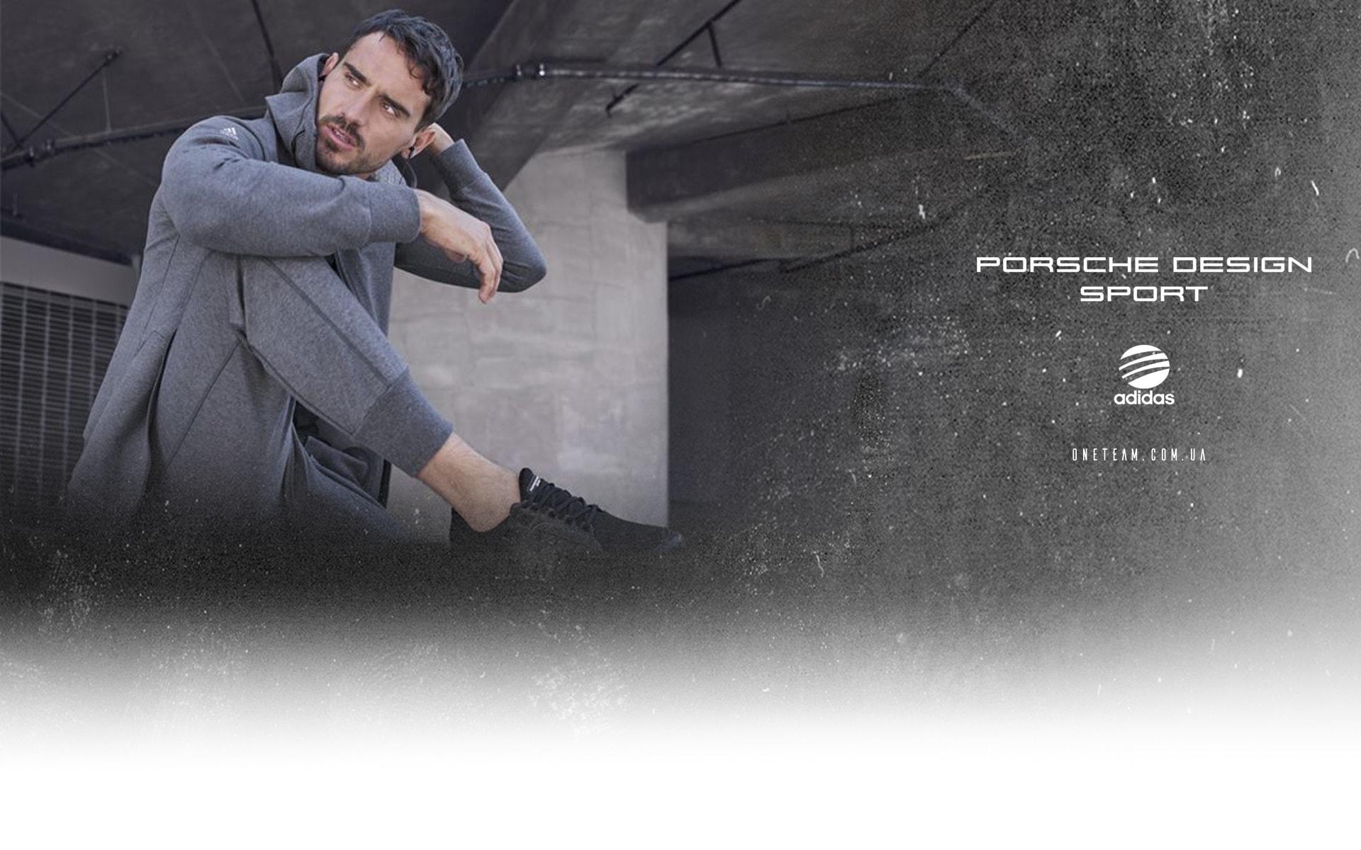 porsche_design_sport_by_adidas.jpg