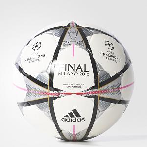 oneteam_com_ua_futbolnye_mjachi_text_129_1.png