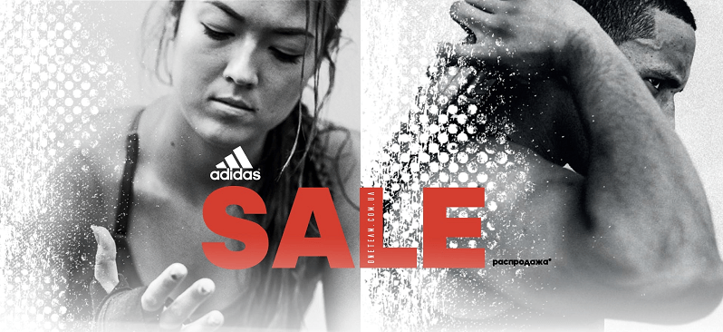 oneteam_sales_adidas_text.png