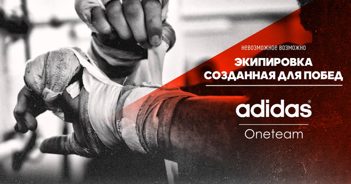 Адидас фото олимпийки