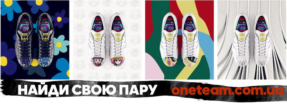 e0a439f7 oneteam_sale_shoes_man.jpg. Скидки на кроссовки адидас ...