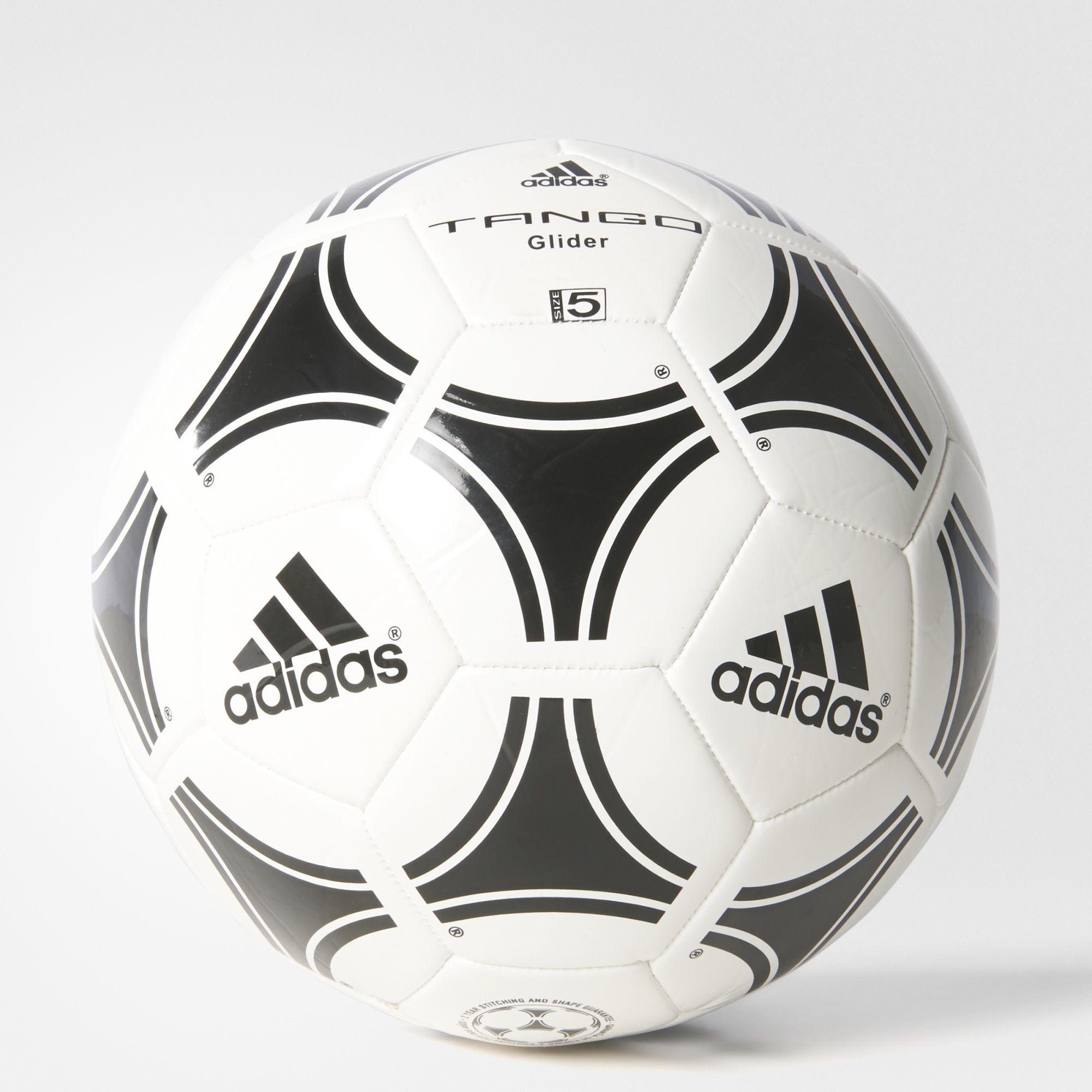 Футбольный мяч Tango Glider S12241 adidas Performance - Украина ... 65ea311cc17db