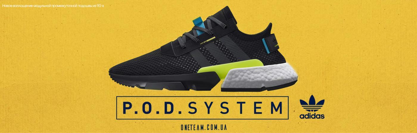d4bc50812 Адидас(Adidas) Украина. Интернет магазин Адидас(Adidas) оригинал ...