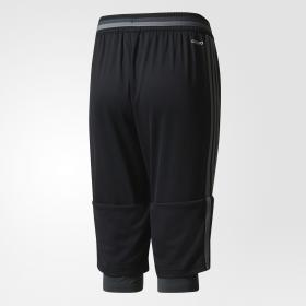 Укороченные брюки adidas CONDIVO 16