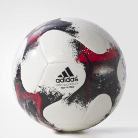 Футбольный мяч EUROPEANQGLI AO4837