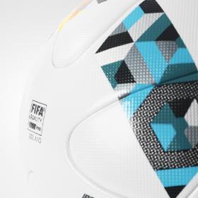 Футбольный мяч PROLIGUE1 OMB AZ3544
