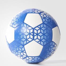 Футбольный мяч (подарочный) ACE GLID M AZ5976