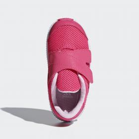 Кроссовки для бега FortaRun X K B42151