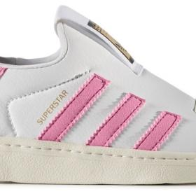 Кроссовки SUPERSTAR 360 C Kids Adidas