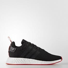 Adidas NMD_R2 M BA7252