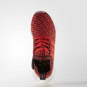 Adidas NMD_R2 M BB2910