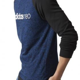 Толстовка M CE NEO SWEAT Mens Adidas