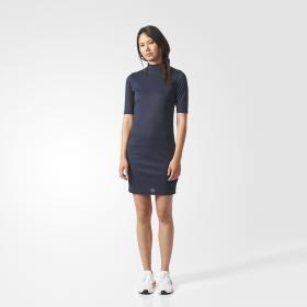 Платье NMD W BR9329