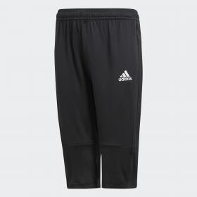 Укороченные брюки Condivo 18 3/4 K BS0532
