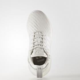 Adidas NMD_R2 Primeknit BY2245