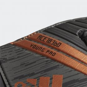 Вратарские перчатки Predator 18 Young Pro K CF1368