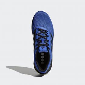 Кроссовки для бега Response ST M CG4002