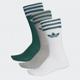 Три пары носков DY0384
