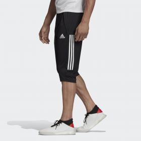 Укороченные брюки Condivo 20
