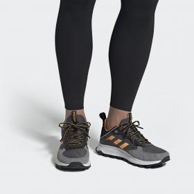 Кроссовки для бега Response Trail
