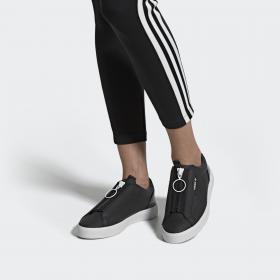 Кроссовки adidas Sleek Zip EF0695