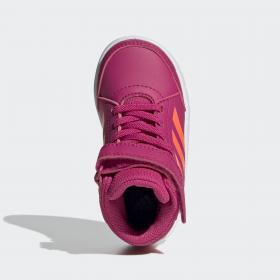 Кроссовки для бега AltaSport Mid