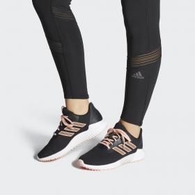 Кроссовки для бега Climawarm 2.0