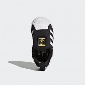 Кроссовки adidas Superstar 360