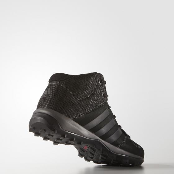 Обувь для активного отдыха DAROGA PLUS M B27276