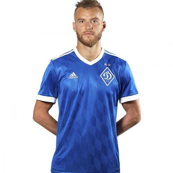 FC Dynamo Kyiv M B41352