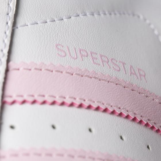Кроссовки Superstar W BA9915