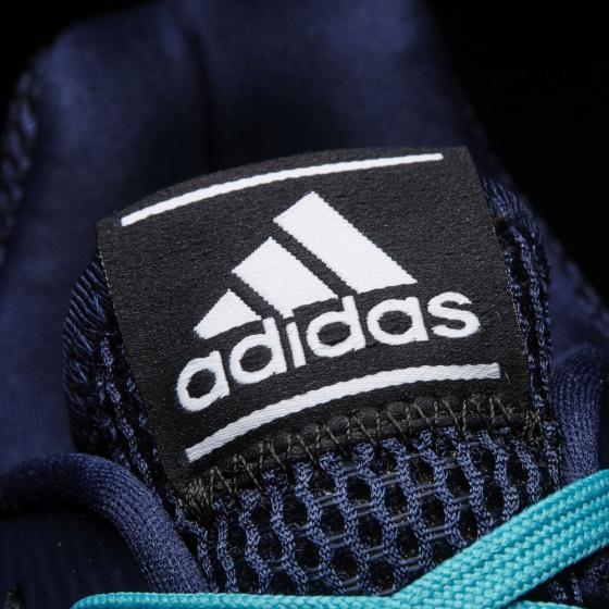 Кроссовки для бега мужские vengeful m Adidas