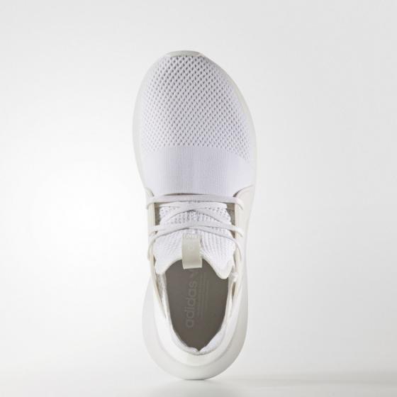 Женские кроссовки Adidas Originals Tubular Defiant