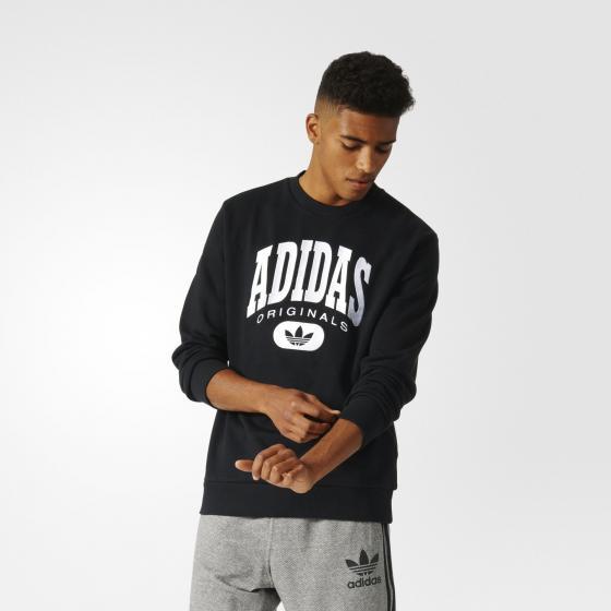 Мужской джемпер Adidas Originals Torsion