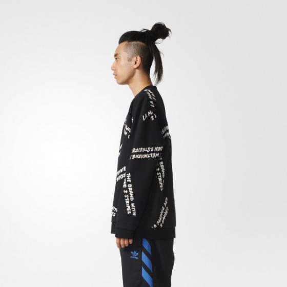 Джемпер мужской adidas NYC GRAFFITI