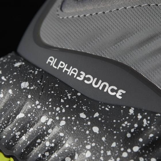 Кроссовки для бега Alphabounce EM CTD M BW1224