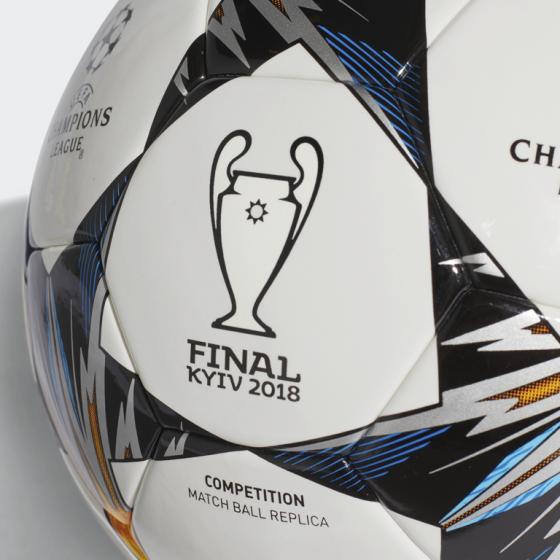 Мяч FINAL KYIV COMP CF1205