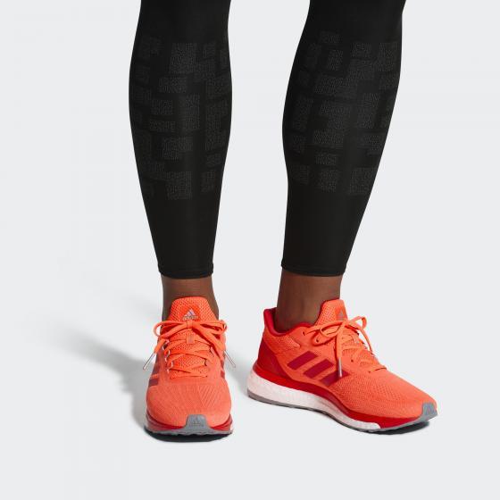 Кроссовки для бега Response M CQ0012