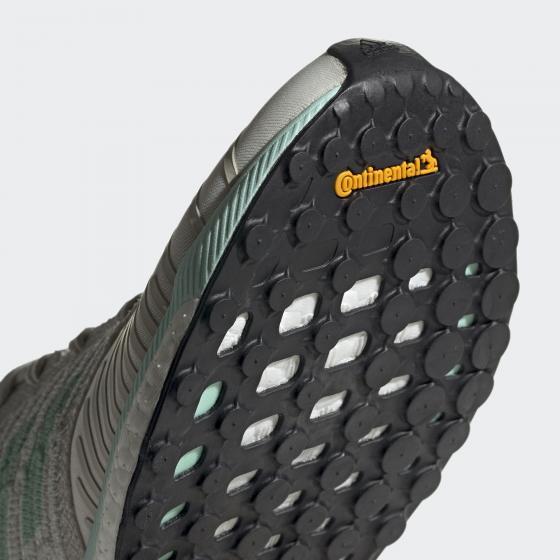 Кроссовки для бега SolarBoost