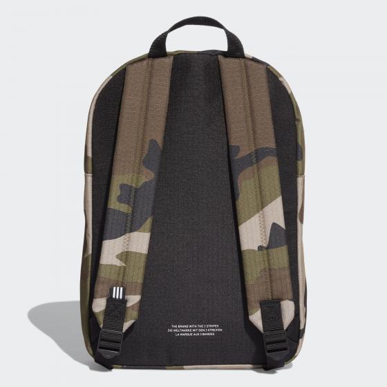 Рюкзак Classic Camouflage